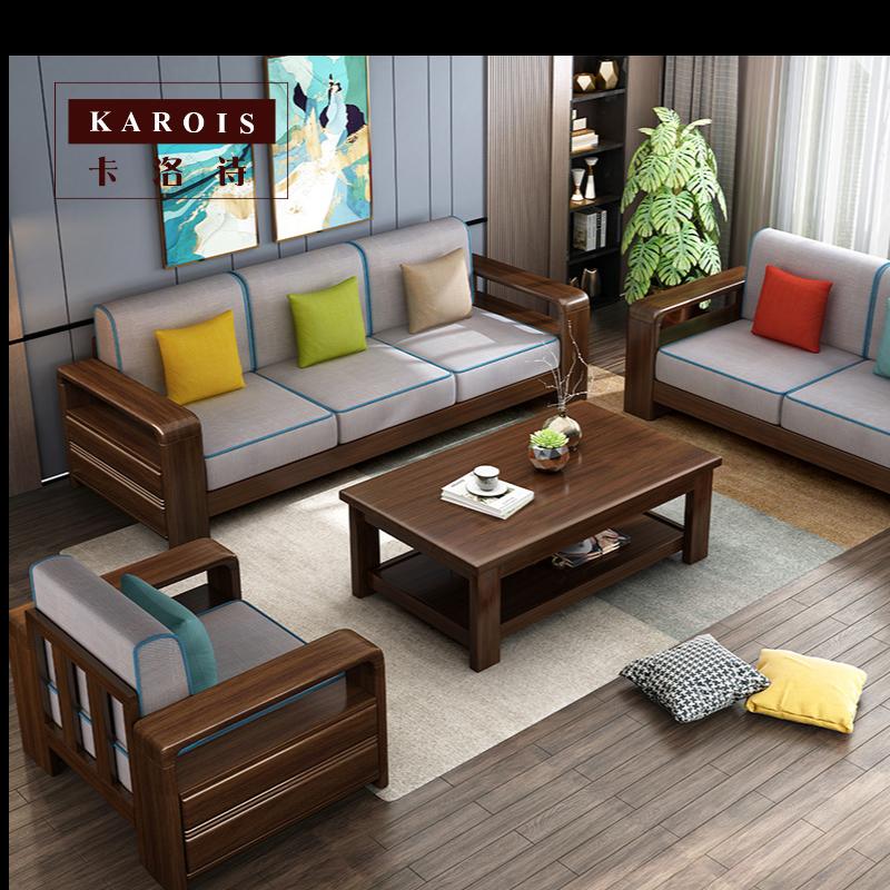 Louis Fashion Plant Shelves Floor Multi storey Storage
