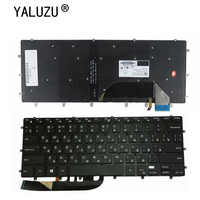 YALUZU New RU <font><b>keyboard</b></font> without frame for <font><b>DELL</b></font> XPS 15 9550 9560 <font><b>5510</b></font> M5510 DLM14L23SUJ442 0HPHGJ Backlight image