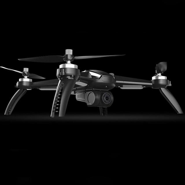 B5w upgrade 4K electric adjustment camera remote control aircraft 5g brush free UAV aerial photography