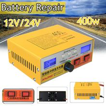 Audew Automatic Intelligent Pulse Repair Type 12V/24V 400AH
