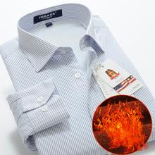 New arrival duże paski plus aksamitna gruba zimowa ciepła koszula męska z długimi rękawami Plus-size MLXL2XL3XL4XL5XL6XL7XL8XL9XL10XL tanie tanio Poliester COTTON Tuxedo koszule Pełna Skręcić w dół kołnierz Pojedyncze piersi REGULAR Suknem Formalne W paski Shirts