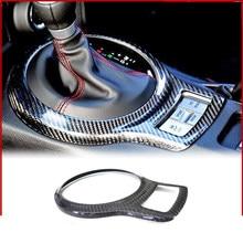 Carro mudança de engrenagem braço painel de fibra de carbono central controle decalque tiras adesivos saída de ar couro para brz 86 2013-2020 conjunto