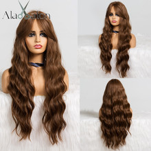 ALAN EATON Long Wavy Brown Wig with Bangs Synthetic Wigs for Black Women Heat Resistant Fiber Cosplay Party Natural Hair Wig