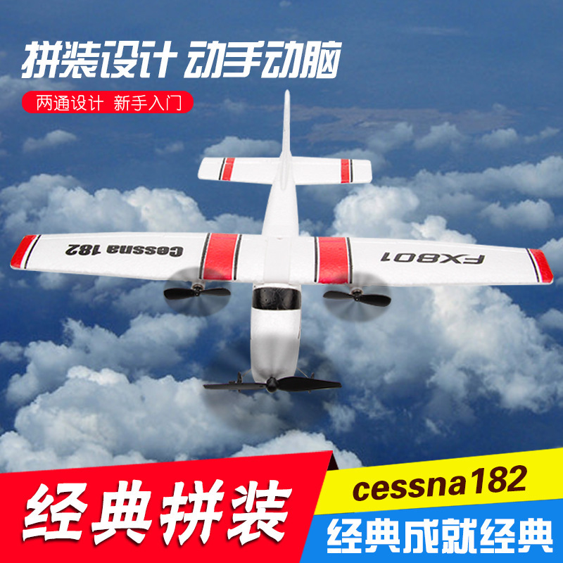 Fx801 Remote Control Glider Cessna 182 Drop resistant Fixed Wing Glider Assembled Children Airplane Model Toy| |   - title=