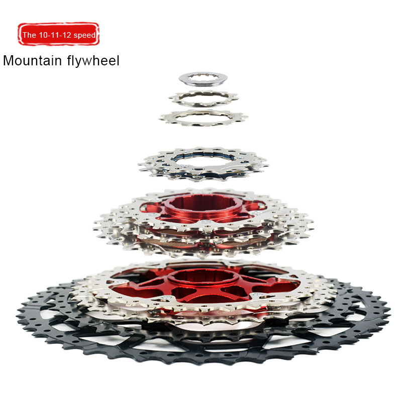MTB Bicycle Freewheel 9s 10s 11s 12s Separate Ultralight Aluminum Alloy Cassette Bike Free Wheel Bracket Sprocket