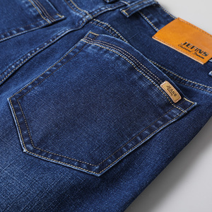 Image 4 - 2020 新綿ジーンズ男性高品質の有名なブランドのデニムパンツソフトメンズパンツ冬厚いジーンズファッションビッグsize40 42 44 46
