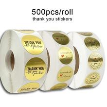 500 шт/рулон золотой ручной работы наклейки Спасибо наклейки круглый этикетки канцелярские принадлежности продукты питания Deco для конверт подарок