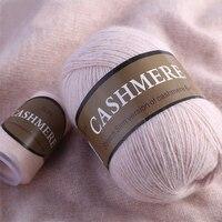 50 + 20 г/набор, 100% кашемир, Монгольская мягкая кашемировая линия, ручная вязка, шерсть, кашемир, пряжа для вязания, свитер, шарф