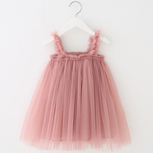 New Girls Princess Dress Evening Party Wedding Birthday Costume Children Tulle Tutu Dresses Baby Girl Dresses For Kids Clothes