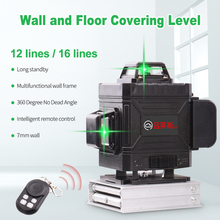 16 Lines 4D Laser Level Level Self-Leveling 360 Horizontal And Vertical Cross Powerful Green Laser Leve  Outdoor Laser Level kaitian green 3 lines 4 points laser level self leveling tilt slash function 360 rotary outdoor vertical horizontal laser lines