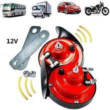2 pçs 300 db trem chifre para caminhões estilo do carro 12v elétrico caracol chifre de ar fúria som para motocicleta carro auto acessórios