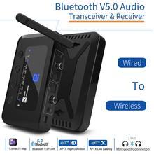 MR265 Bluetooth 5.0 HD 오디오 수신기 송신기 TV/스피커 용 aptX LL/HD 2 In 1 오디오 수신기 어댑터 광 동축 3.5m