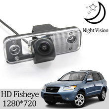 Owtosin Hd 1280*720 Fisheye Achteruitrijcamera Voor Hyundai Santa Fe (Cm) suv 2005-2012 Car Vehicle Reverse Parking Accessoires