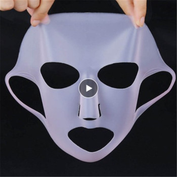 Facial Care Tools Mask Cover Moisturising Lock Water Hydrating 1pc Silicone Face Care Evaporation Silicone Mask Essence Supplies image
