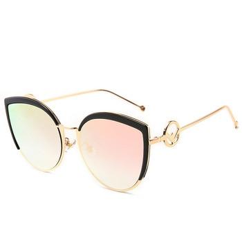 Cat's Eye Sunglasses  1