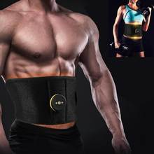 Rechargeable Vibration Abdominal Waist Trimmer Electronic Abs Muscle Stimulator Fitness Abdominal Training Fat Burning Machine