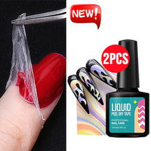 Azure Beauty 2Pcs/Lot Peel Off Tape Latex With Tweezer Tool Anti-freezing Peel Off Nail Lacquer Nail Cuticle Protection Gel kits
