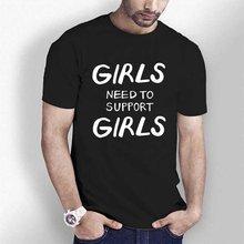 Triditya ht0283# девушкам нужно поддерживать девушек футболка