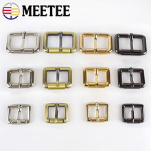 Meetee 20-32mm Square Metal Buckle For Belt Backpack Strap Roller Pin DIY Leather Bag Hardware Accessories BD307