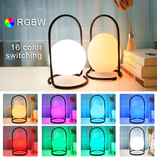 RGBW LED Night Light Remote control Table Lamp Creative bedroom bedside decoration atmosphere lamp portable charging colorful led rgbw colorful color change christmas trees decoration wedding furniture decoration lamp