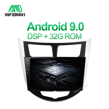 android 9.0 2+32G car dvd for Hyundai Solaris accent Verna i25 gps navigation radio video stereo multimedia IPS screen image