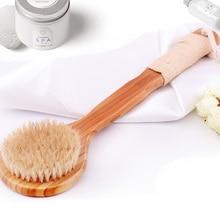 TREESMILE Natural Bristle brush Long Anti-slip Handle Wooden Body back Maasage H