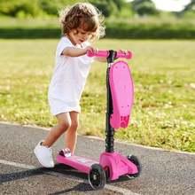 Детский самокат 3 колеса складной и регулируемый с широкой палубой