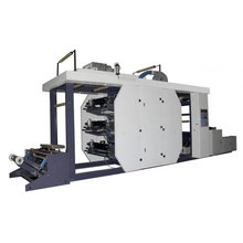 Complete Line of Pp Woven Bag Making Machine Woven Bag Cutting Machine Small Non Woven Bag Making Production Line