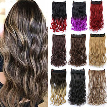 Lupu 22 Inch Hair Clip Hair Extension Curly 5 Clip 100% Genuine Natural Thick Hair Wavy Heat-resistant Light Brown Women
