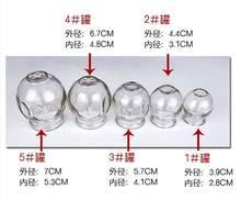 Engrossado vidro frasco de fogo doméstico cupping medicina chinesa copos não-ventilando pontos do corpo massagem salão de beleza dedicado cupping