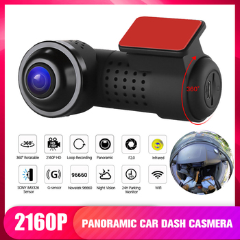 360° Panorama Car driving recorder 3D Surround View Monitoring System Dual Lens 24H Parking monitoring Infrared night vision DVR image