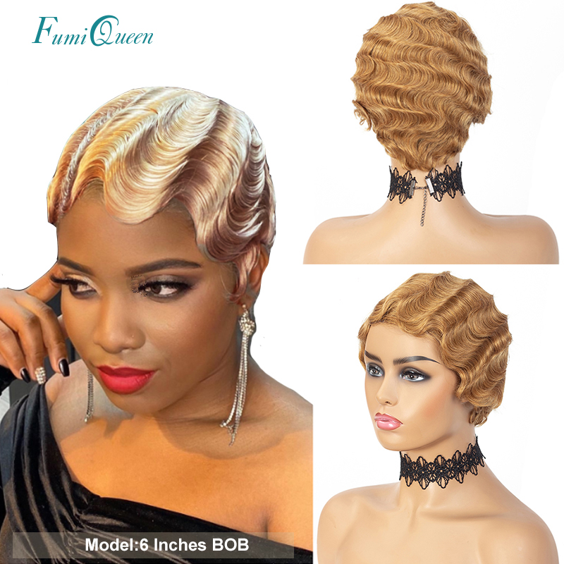 Pixie Cut Wig Brazilian Remy Human Hair Wigs Finger Wave Ali FumiQueen Hair #1B /#30 /#27 /#99J /#2 Machine Made Short Wig