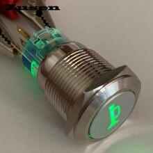 Zusen-Interruptor de botón momentáneo con bocina iluminada, 19mm, ZS19F-11DT/G/12V/N con bocina iluminada