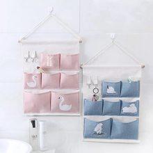 Настенная Сумочка с милым рисунком лебедя шкаф для мелочей спальни