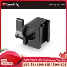 SmallRig 15mm רוד קלאמפ עם קר נעל עבור 15mm מוט מעקה/הארכת קסם זרוע/מיקרופון נעל הר 1157