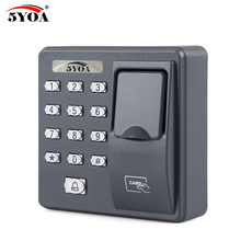 BX6FY Biometrische Fingerprint Access Control Maschine Digitale Elektrische RFID Reader Scanner Sensor Code System Für Türschloss