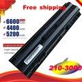 Аккумулятор для HP Mini 210-3000 646657-241 646657-251 646657-421 646757-001