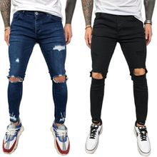 BOLUN Men's Sweatpants Sexy Hole Jeans Pants Casual Summer Autumn Male Ripped Skinny Jeans Slim Biker jeans for men(China)