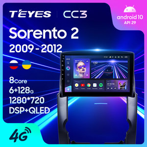 TEYES CC3 For Kia Sorento 2 XM 2009 - 2012 Car Radio Multimedia Video Player Navigation stereo GPS Android 10 No 2din 2 din dvd
