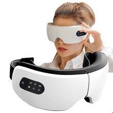 الاهتزاز الكهربائية تدليك بلوتوث العين مدلك الساخن ضغط العلاج نظارات العناية بالعين التعب الإغاثة آلة الشحن السريع