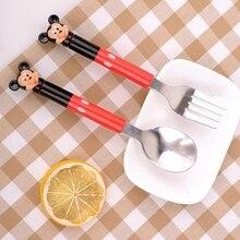 2 шт./компл. с Микки Маусом набор посуды Чай кофейные ложки половник детская Нержавеющая сталь посуда дропшиппинг