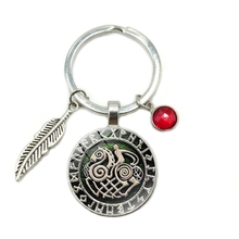 2019 New Hot Viking Time Glass Dome Keychain 8 Color Crystal Alloy Leaves Jewelry Key Ring Small Gift цена и фото