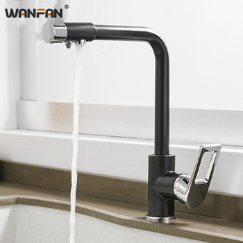 Waterfilter Taps Kitchen Faucets Brass Mixer Drinking Kitchen Purify Faucet Kitchen Sink Tap Water Tap Crane For KitchenN22-191