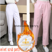 Зимние Бархатные брюки теплые для доктора медсестры хлопковая
