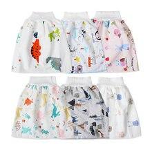 Детские подгузники с высокой талией юбка водонепроницаемые хлопковые
