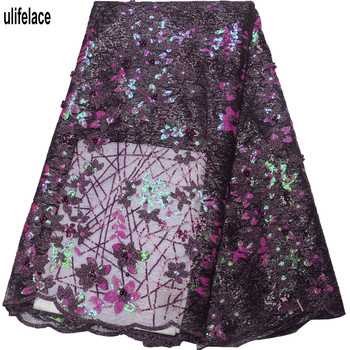 Shining Sequence Lace Fabric color Beaded French Laces Fabrics High Quality Tulle French Nigerian Lace Applique Dress F4-2491