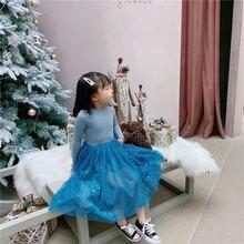 Обувь для девочек из сетчатой ткани с длинными рукавами; Кружевное