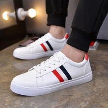 Men's Trendy Skate Shoes White Black Breathable Sports Shoes Lace-up Men's Fashion Sneakers Casual Vulcanize Shoes for Male casual lace up color splice skate shoes