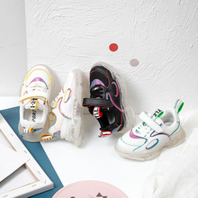 2020 Spring New Style Child Shoes Men and Women CHILDREN'S Casual Shoes Shoes Korean-style LED Colorful Light-up Shoes Children сандалии style shoes style shoes st040awtqh23