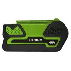 Akumulator litowo-jonowy 40V 6.0Ah do GREENWORKS 40V 6000mAh akumulator litowy ręczny Push 19 Cal kosiarka do trawy